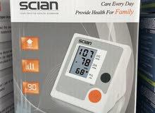 أجهزة قياس ضغط الدم الان في محافظة الكرك