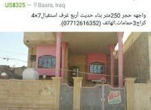 بصره حي الجامعه خلف مستشفى الطفل شارع روضة ماما امونه