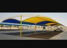 مظلات سيارات والاستراحات