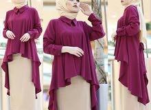 ملابس تركية اصلية