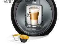 ماكينه قهوه قوستو سير كولو نسله