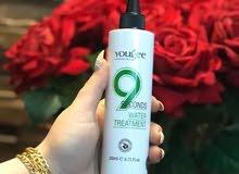 معالج الشعر م̷ـــِْن yougee الكندي