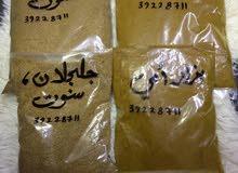 بزار بحريني شغل  بيت من اجواد انواع البزار البحريني العريق