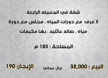 Al Maabilah neighborhood Seeb city - 138 sqm apartment for sale