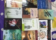 مجموعة روايات