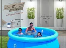 المسبح العائلى المتكامل