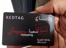 REDTAG Gift Card