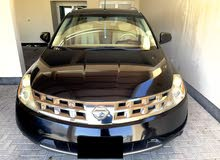Nissan Murano 2008 Full Option for sale