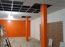 الدقة للاسقف المعلقة 60x60وفواصل الجبس بورد والديكورات شامل المواد والتركيب والن