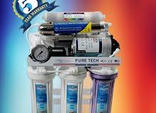 water filter for sale  فلاتر مياه امريكي للبيع