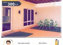 شقة مؤثثة للإيجار full furniture flat for rent