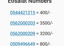 Etisalat Numbers for sale