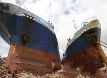 سفن اسكراب للبيع وزن 300 الف طن