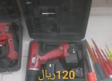 مواد كهربائية للبيع