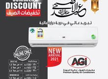 AGI air conditioners and Home appliances