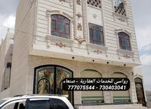 عمارة سكنية استثمارية روعة جدا وعمل ممتاز درجة أولى في أرقى احياء شارع زايد