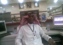 ابحث عن وظيفة في الرياض لدي خبرة في مجال البيع والأمن
