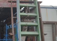 درج ارتفاعه 4 ونص متر سعره 250 وبي مجال