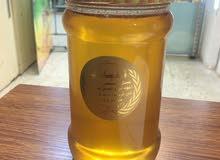 عسل البرسيم الطبيعي