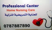 خدمات تمريضية منزلية