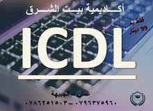 اكاديمية بيت الشرق\ دورات مهارات الحاسوب