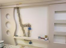 تركيب جميع انواع الديكور الجبس بورد تقسيم غرف