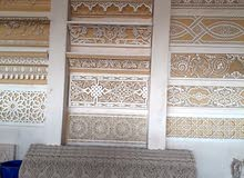 المغربي تصميم ديكور جبس