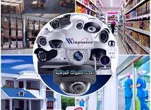 أقوى كاميرات المراقبة في اليمن winpossee معنا ممتلكاتك في آمان