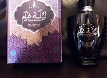 عطور عربية للبيع