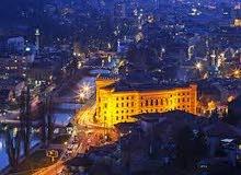 خدمات تأشيرة البوسنة والهرسك
