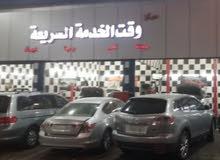 صيانة سيارات في المدينه المنورة