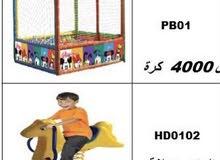 كيدز اريا kids area