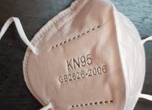 KN95 Masks for outdoor Safety.