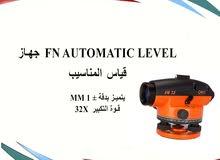 جهاز لقياس المناسيب (Automatic Level FN32 )