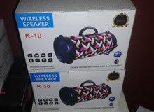 New Amplifiers for immediate sale