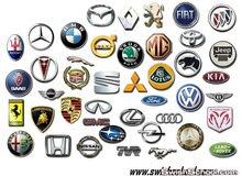 مطلوب سيارة موديل 2004 او 2005