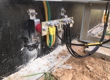 شركة رمز ليبيا للاتصالات والتقنية