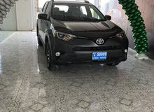 Available for sale!  km mileage Toyota RAV 4 2016