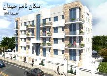 شقة استثمارية بالاقساط ل 48 شهر عند البوابة الشمالية للجامعة الاردنية