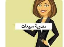 مطلوب بسرعة مندوبة مبيعات تتكلم الانجليزية للعمل بالكويت