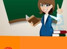 مدرسة زهرة الأندلس للتعليم الحر