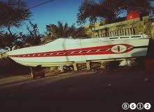 قارب Cigarette boat Top Gun