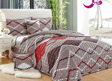 Al Riyadh –New Blankets - Bed Covers available for immediate sale