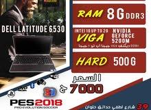 بزنس للجرافيكس والجيمز//DELL LATITUDE 6530 CORE I7 +2VGA ,,NVIDIA DDR5