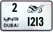 Dubai Bike number Plate 2/ 1213 رقم دراجه ناريه