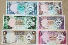 للبيع مجموعه كامله عملات ورقيه الاصدار الكويتى الثالث