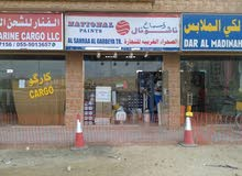hardware retail shop for sale at Muweilah Terminal, Sharjah