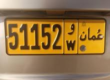 رقم خماسي للبيع 51152 و