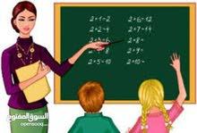 معلمة تدريس خصوصي