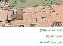 قطعة أرض في المفرق - ثغرة الجب 300م²